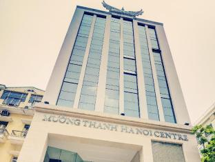 Muong Thanh Hanoi Centre Hotel