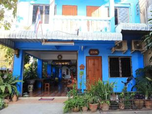Saithong House
