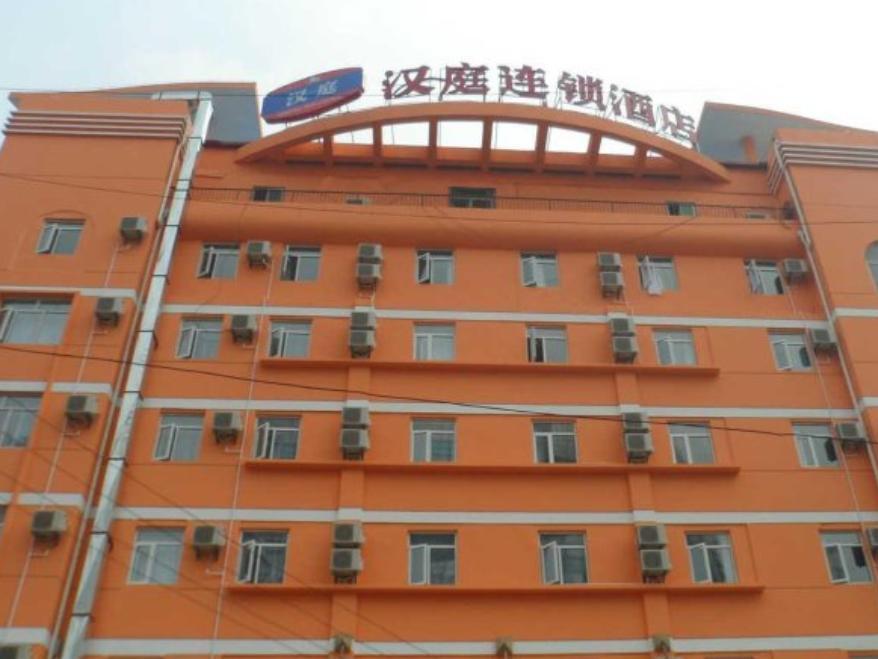 Hanting Hotel Hefei Bus Station Branch