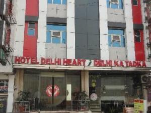 Hotel Delhi Heart