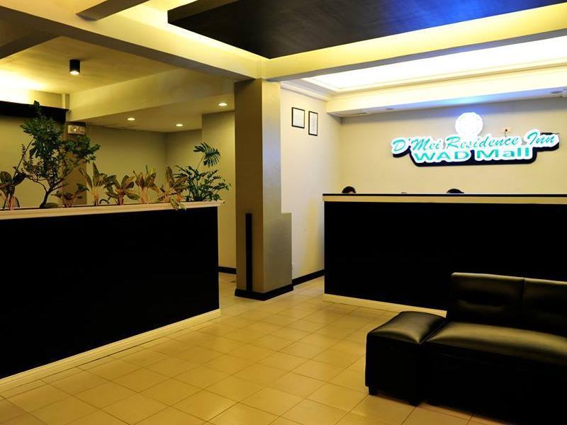 D Mei Residence Inn   WAD Mall