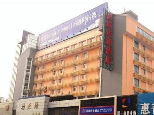 Hanting Hotel Qinhuangdao Taiyangcheng Branch