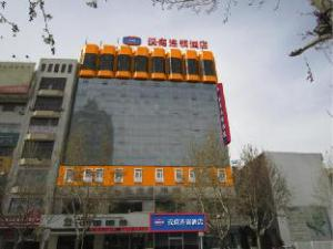 Hanting Hotel Aksu East Street Station Branch