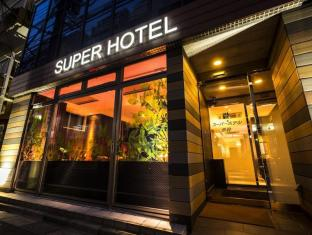Super Hotel Tokyo Akabane