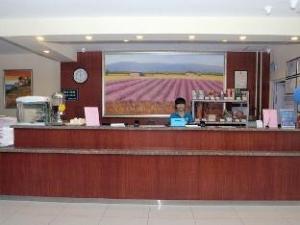 Hanting Hotel Zibo Lutai Avenue Branch