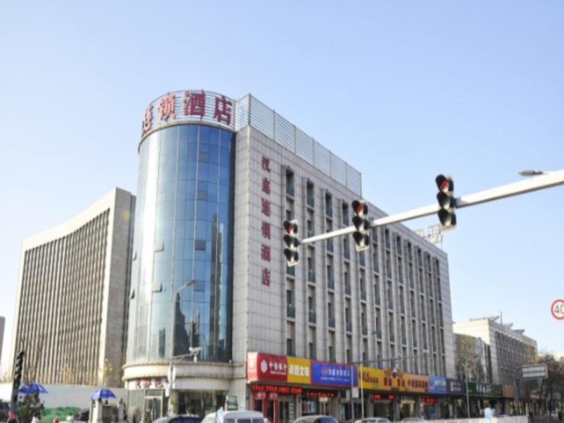 Hanting Hotel Taiyuan Yingze Branch