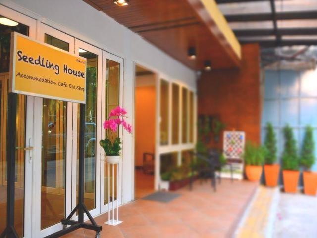 ซีดลิ่ง เฮาส์ – Seedling House