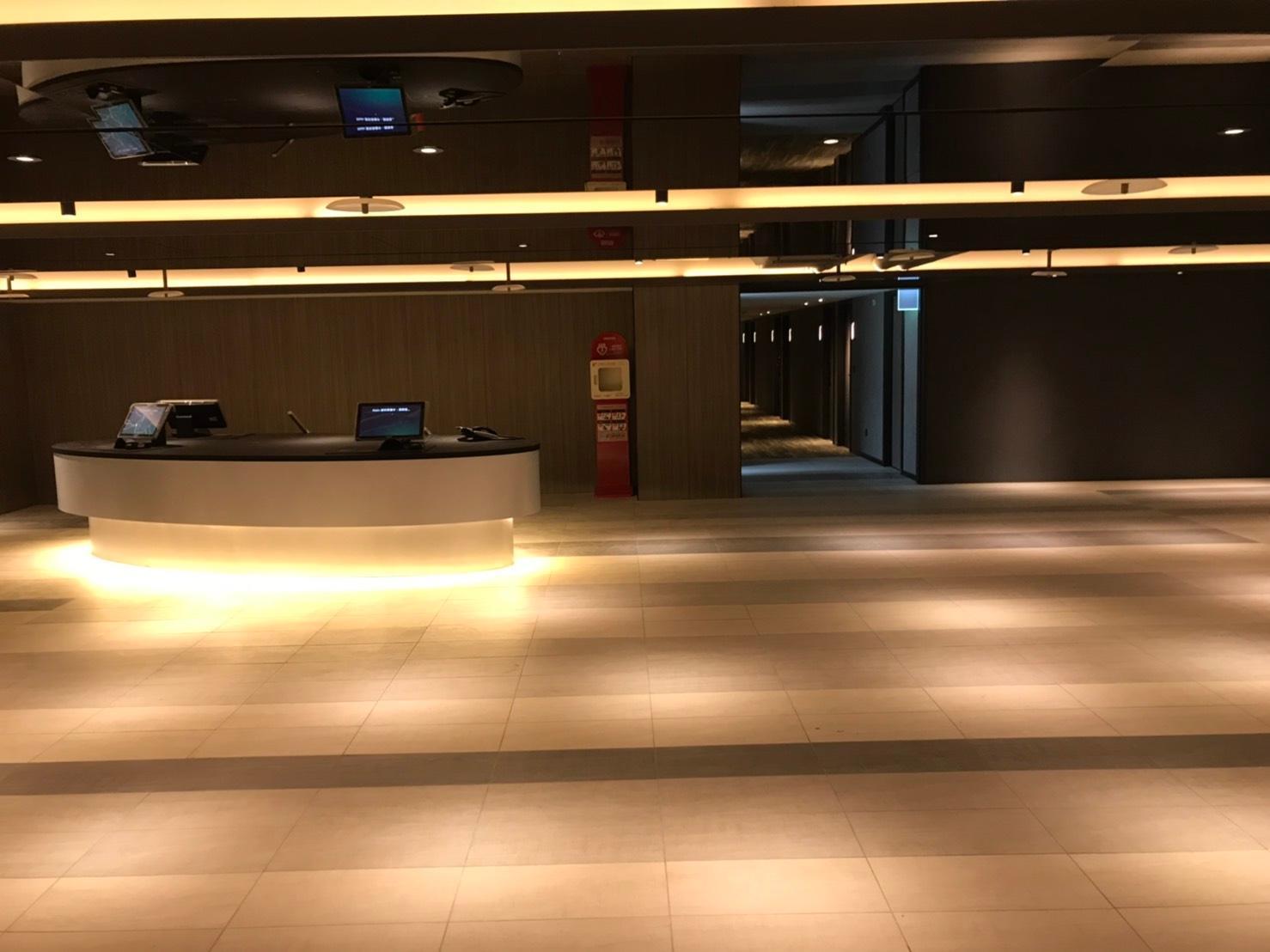 City Suites Taoyuan Station