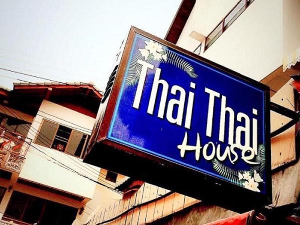 Thank You Chiangmai House Chiang Mai