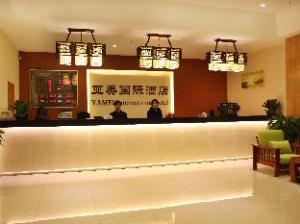 關於北京亞美國際飯店 (Beijing Yamei International Hotel)