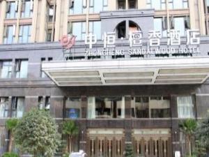 SandalWood Hotel  Chengdu