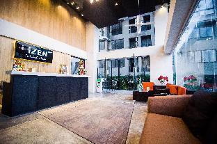 IZEN バジェット ホテル&レジデンス - プラス IZEN Budget Hotel & Residences (Plus)