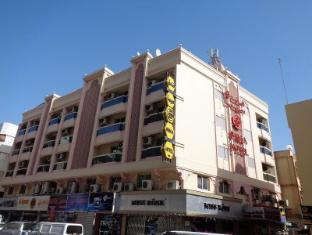 시마 호텔