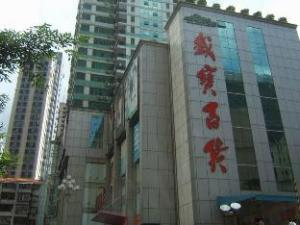 Shengang Apartment Hotel Xinxing Square Branch