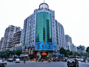 Youjia Hotel and Apartment Guangzhou Huadu