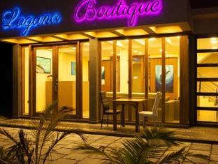 /laguna-boutique-hotel/hotel/male-city-and-airport-mv.html?asq=GzqUV4wLlkPaKVYTY1gfioBsBV8HF1ua40ZAYPUqHSahVDg1xN4Pdq5am4v%2fkwxg