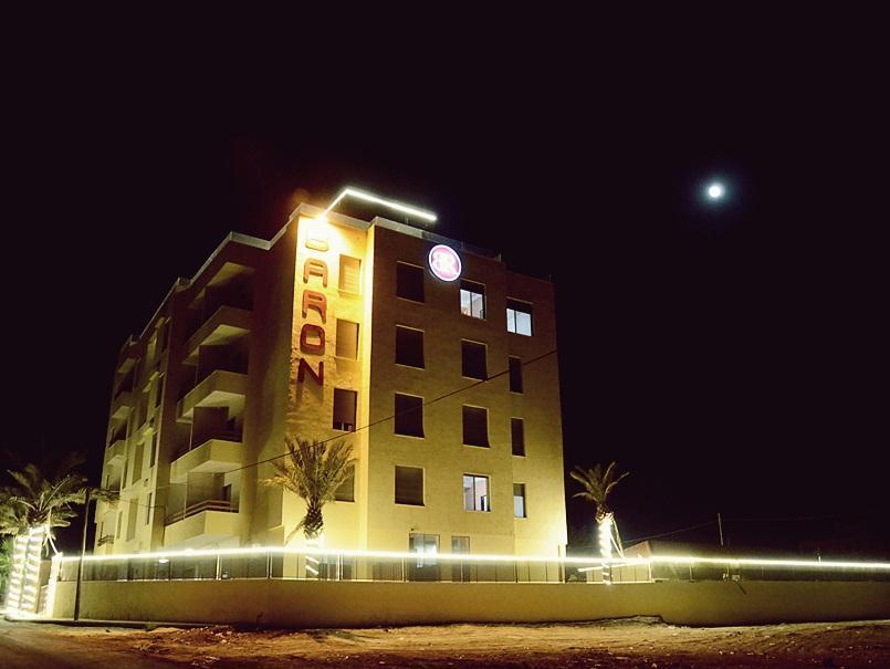 Baron Hotel Apartments