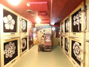 /business-inn-new-city-male-only/hotel/yokohama-jp.html?asq=jGXBHFvRg5Z51Emf%2fbXG4w%3d%3d
