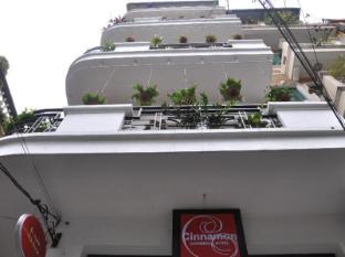 시나몬 카테드랄 호텔