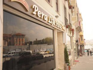 Hotel Pera Life