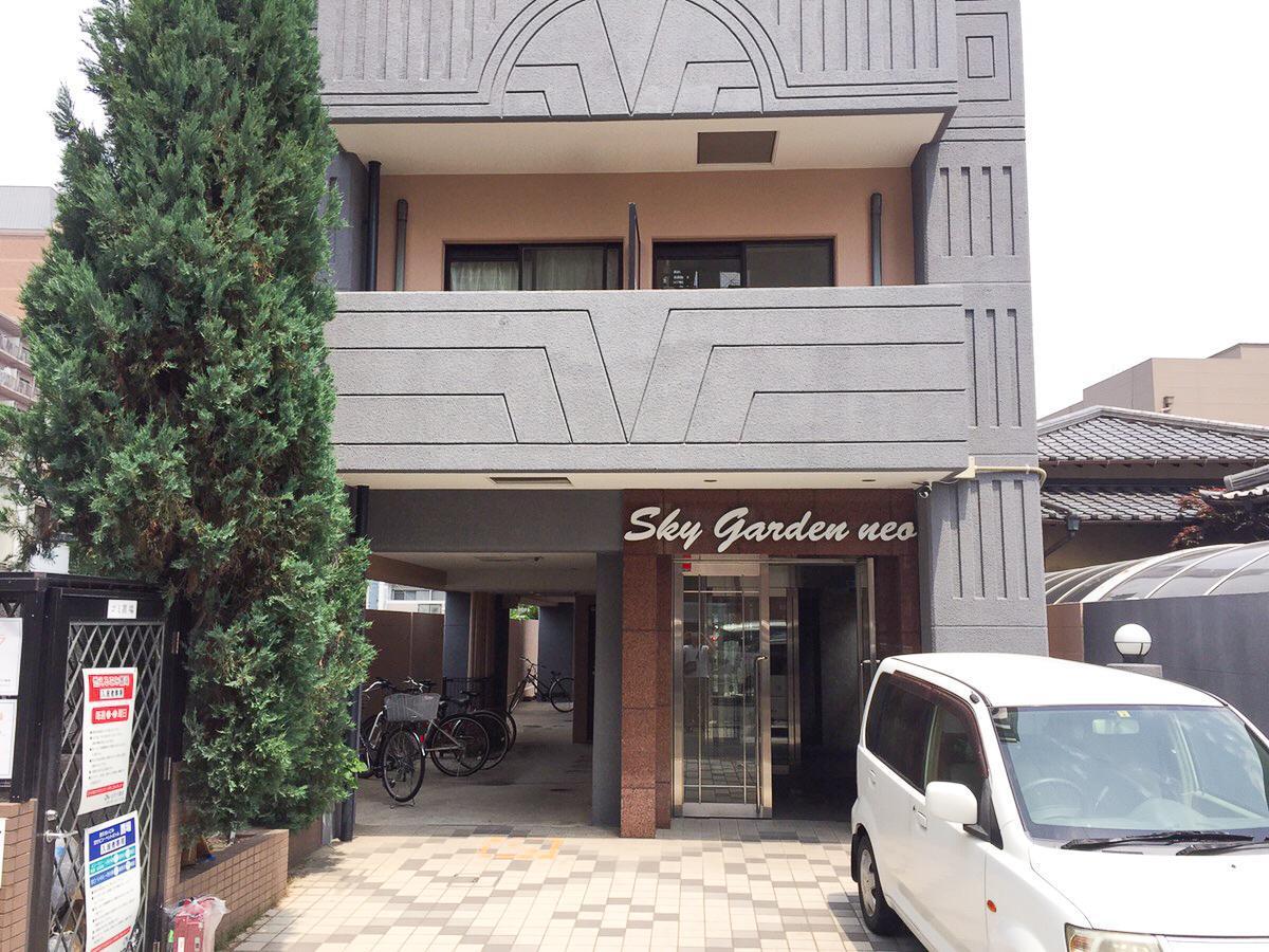 N63  Hakata Neo Hotel  Free Wifi