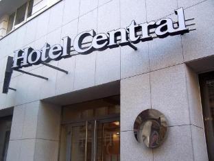 /ro-ro/hotel-central-by-zeus-international/hotel/bucharest-ro.html?asq=jGXBHFvRg5Z51Emf%2fbXG4w%3d%3d