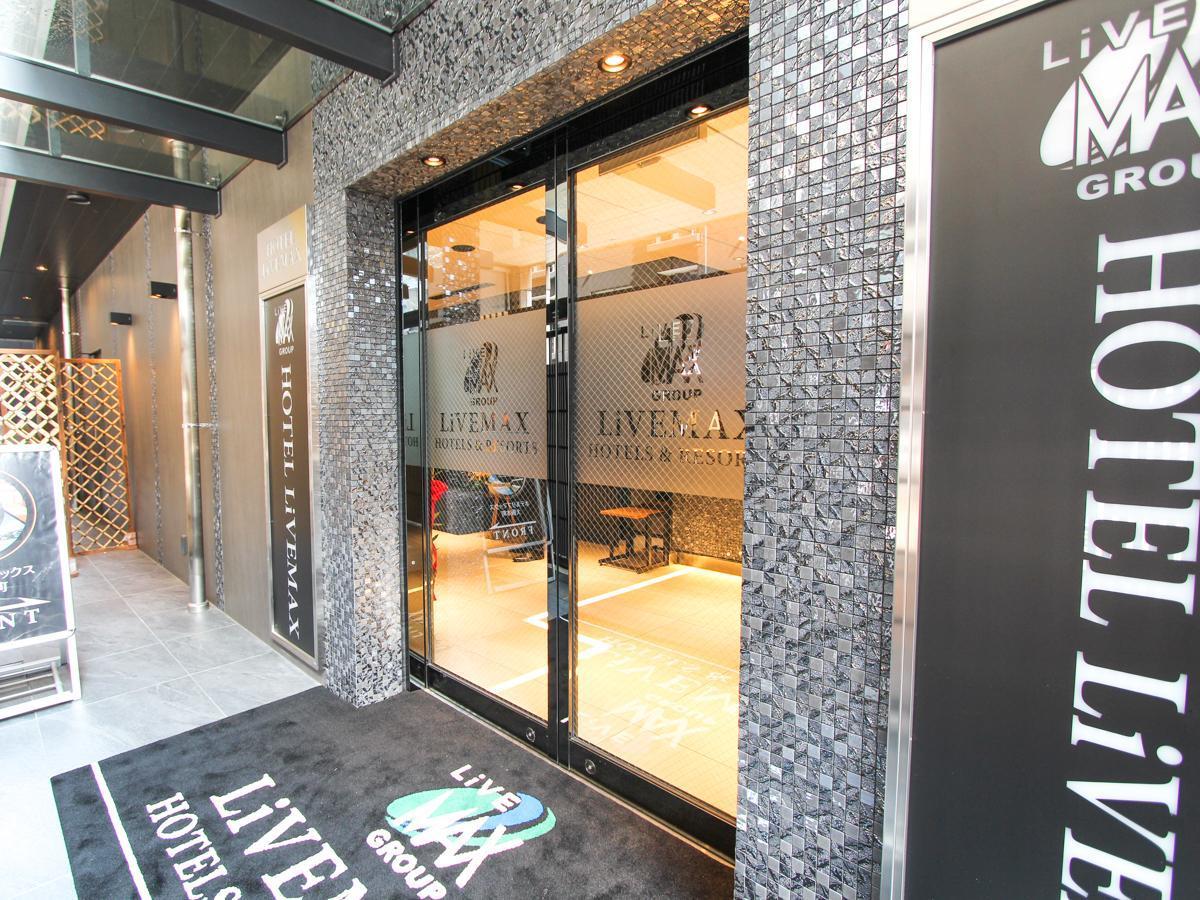 Hotel Livemax Osaka Hommachi