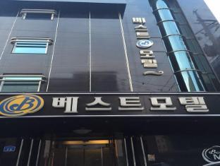 Best Motel Daejeon