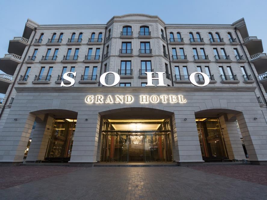Grand Hotel Soho Azov