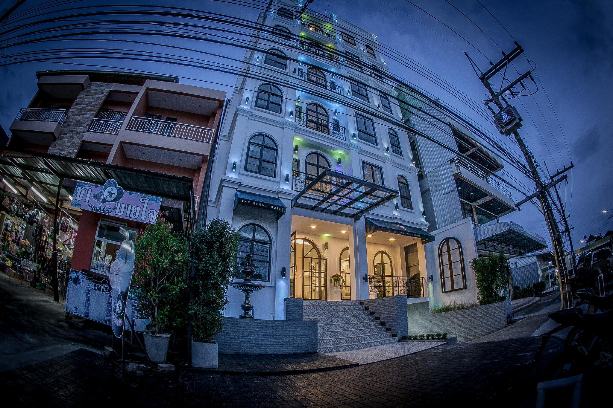 THE SEENS HOTEL