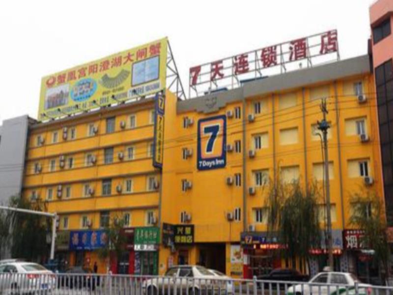 7 Days Inn Siping Xinhua Avenue Branch