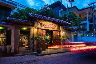Pak Chiang Mai Guesthouse พักเชียงใหม่ เกสต์เฮาส์