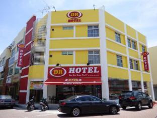 槟城DR酒店