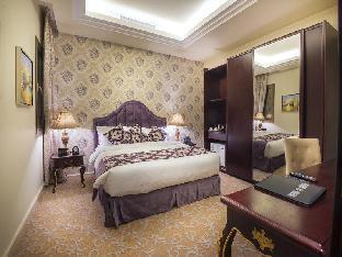 Mira Trio Hotel