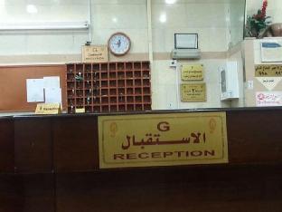 Basmet Al Aseel Apartments
