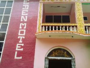 Eden Motel 1