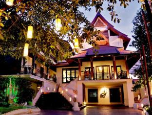 De Naga Hotel Chiang Mai by The Unique Collection Chiang Mai - Exterior