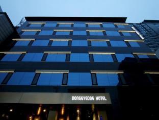 동경 호텔