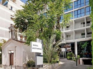 Airotel Alexandros Hotel Athens