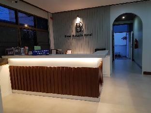 Baan Busarin Hotel โรงแรมบ้านบุษรินทร์
