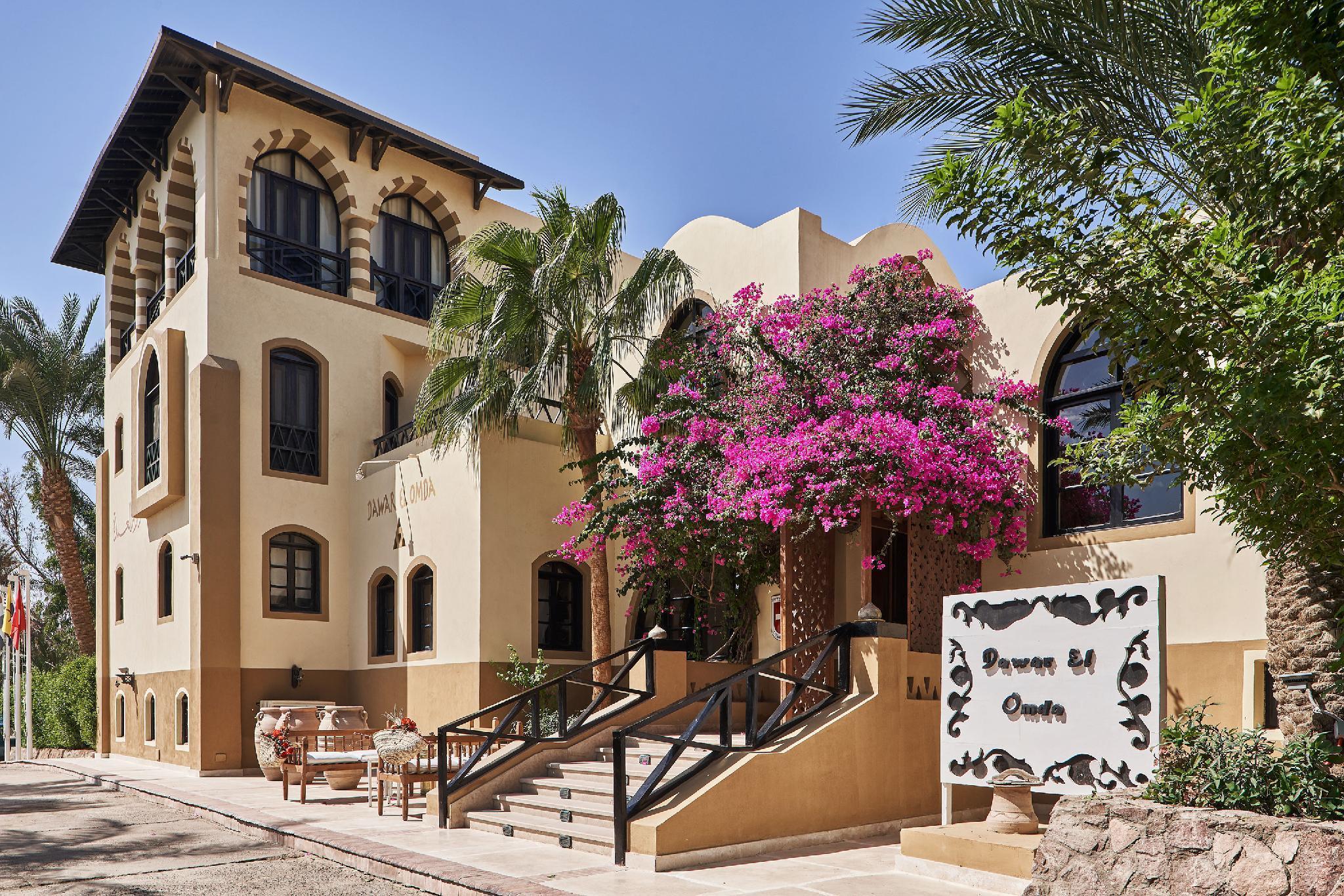Dawar El Omda Hotel   Adult Only