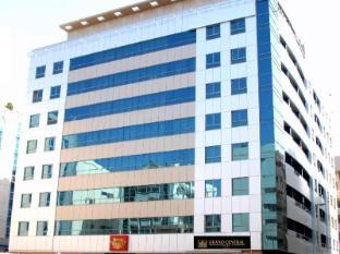 그랜드 센트럴 호텔