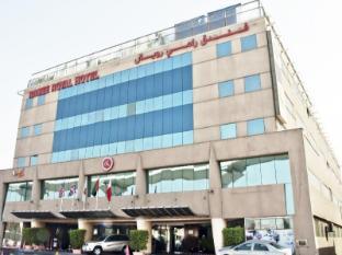 라미 로얄 호텔