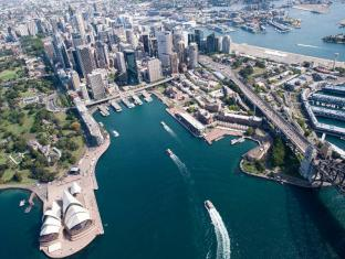 Comfort Inn North Shore Hotel Sydney - Nearby Attraction