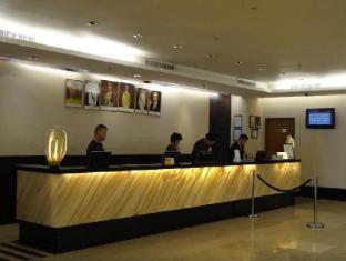 Riverside Majestic Hotel Kuching - Reception