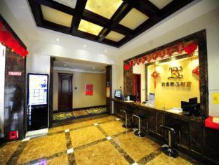 /da-dk/qingdao-boke-boutique-hotel/hotel/qingdao-cn.html?asq=vrkGgIUsL%2bbahMd1T3QaFc8vtOD6pz9C2Mlrix6aGww%3d