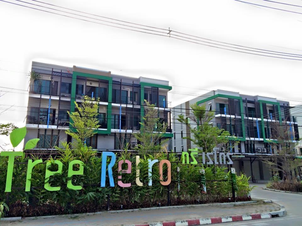 Hotel Murah di Tha Sala Chiang Mai - Tree Retro Tasala Hotel