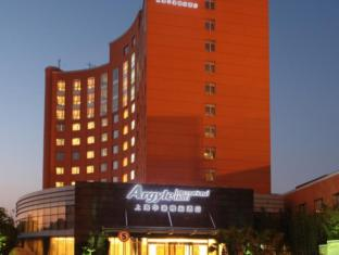 Argyle International Airport Hotel Shanghai