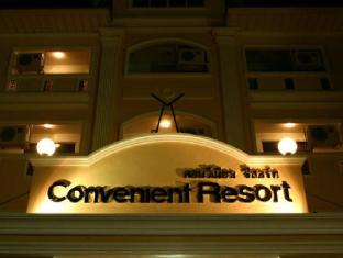 Convenient Resort Bangkok - Exterior