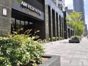 โรงแรมเอพีเอวิลล่าโยโดะยาบาชิ (APA Villa Hotel Yodoyabashi)